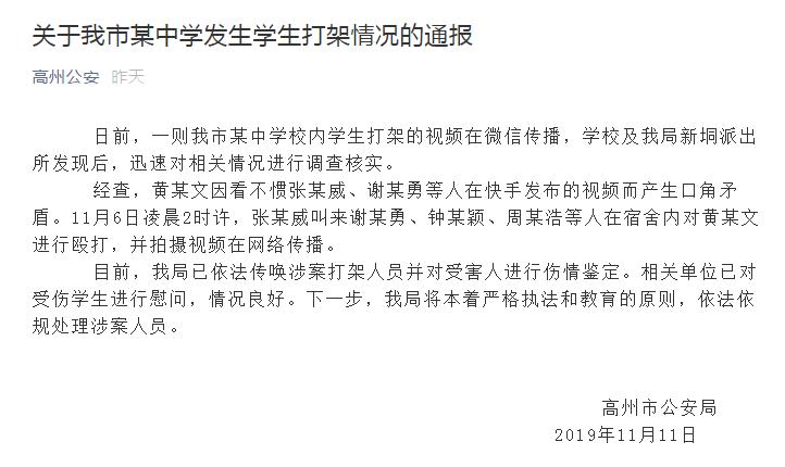 大唐财富向湖北省慈善总会捐赠500万