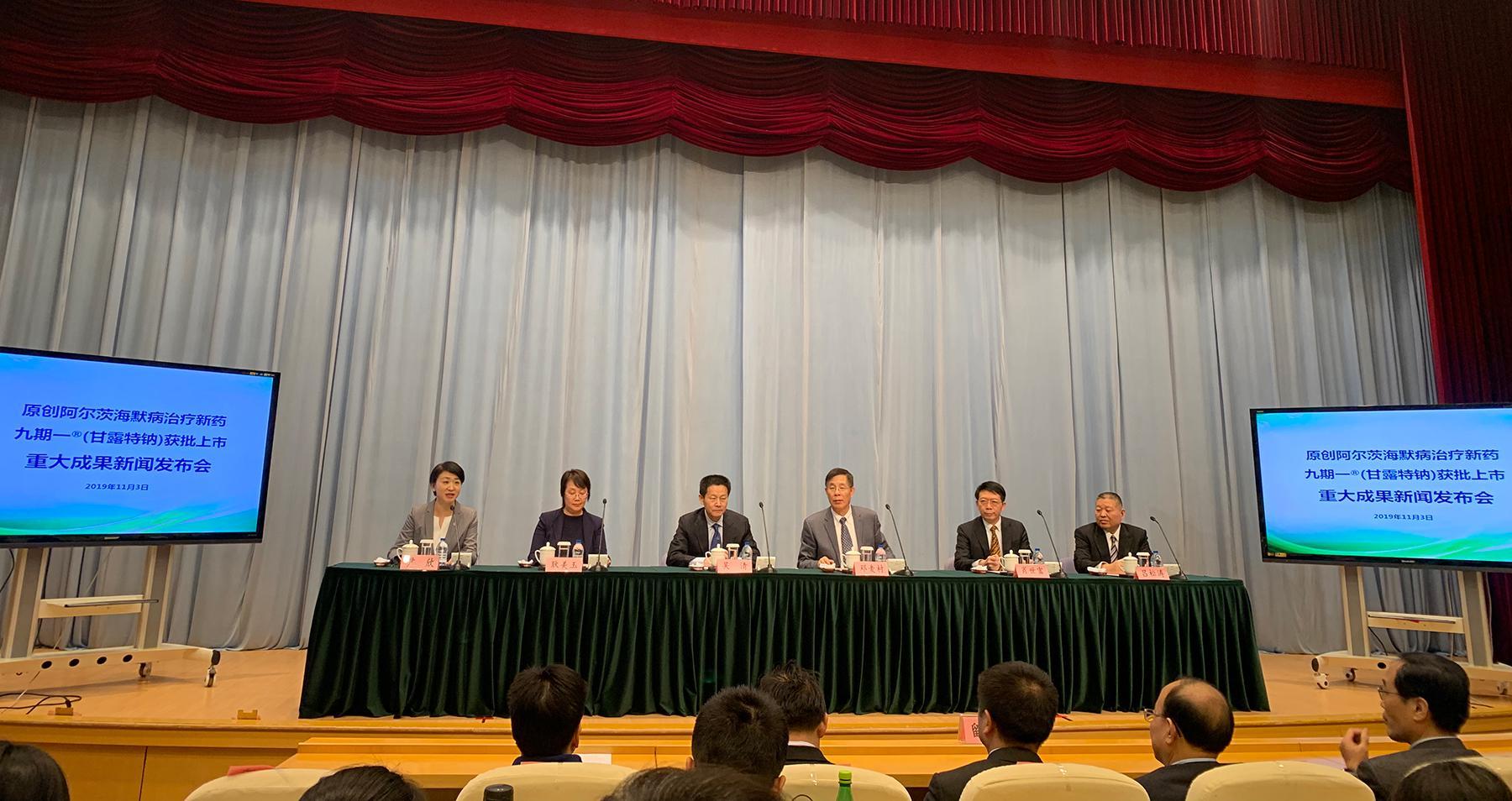 """广州蚂蚁在现有基础上扩大产能,""""九期一""""张江生产基"""