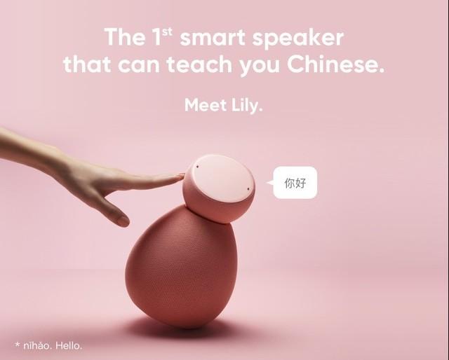 Lily智能音箱