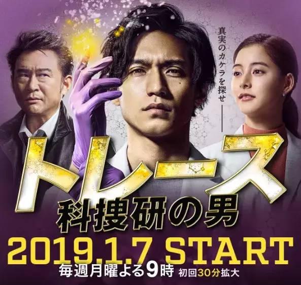 【导演】:松山博昭、相泽秀幸、三桥利走