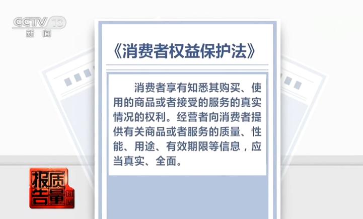 """立即进入明陞m88网站·这种小小的""""长寿果"""",肝血不足,腰痛头晕要常吃"""