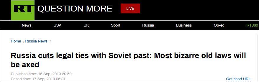 """""""今日俄罗斯""""以""""俄罗斯砍断与苏联过去的法律联系""""为标题"""
