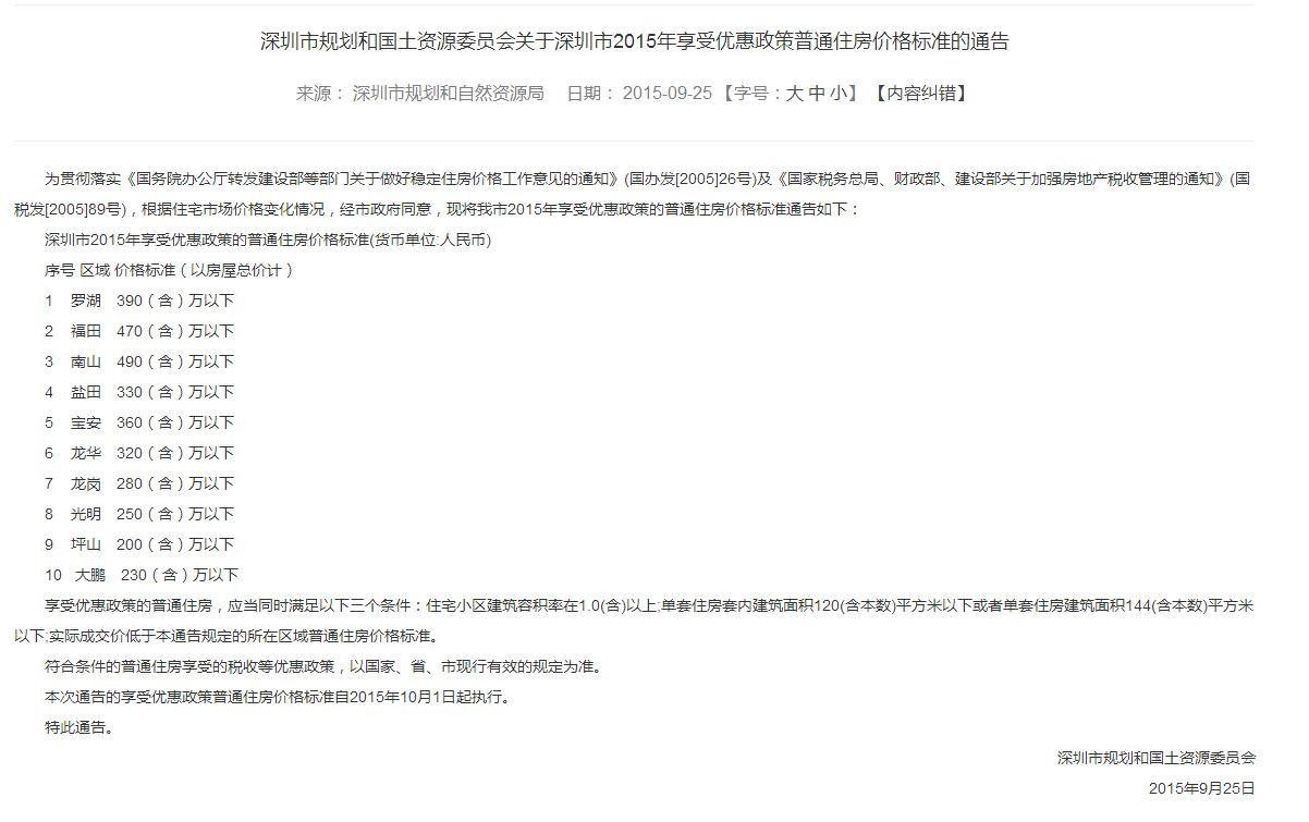 北京市文化和旅游局:全市旅行社退团涉及金额达25亿