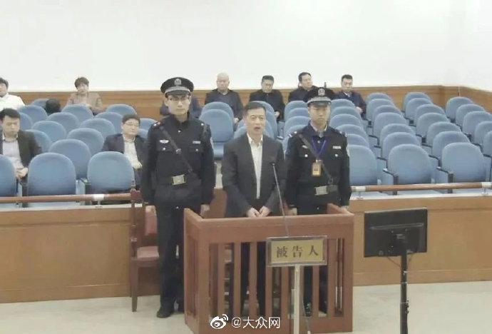 山东泰安政协原副主席谭业刚获刑