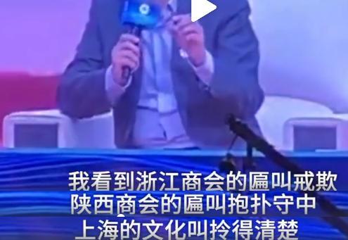 2019内资流入港股2460亿:内资持股占比、业绩几何?