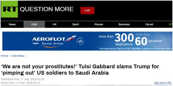 """伊战老兵批特朗普""""忠于沙特"""":我们不是你的妓女"""