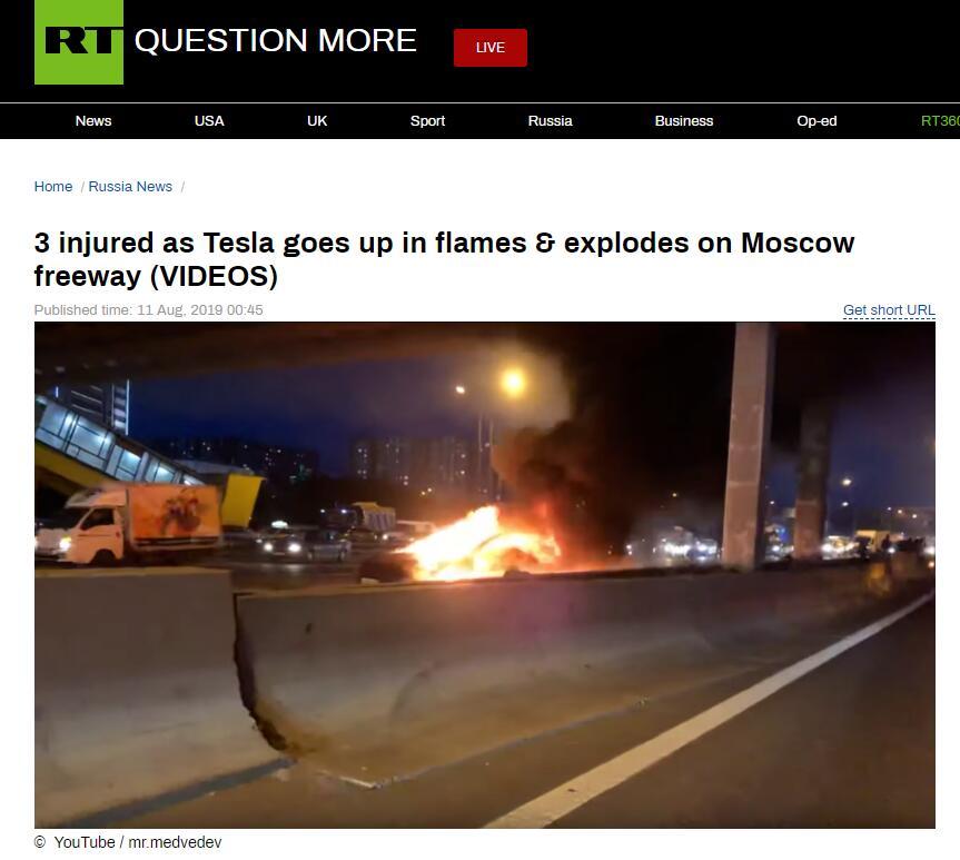 自动驾驶的特斯拉在俄追尾 爆炸后燃烧乘客重伤