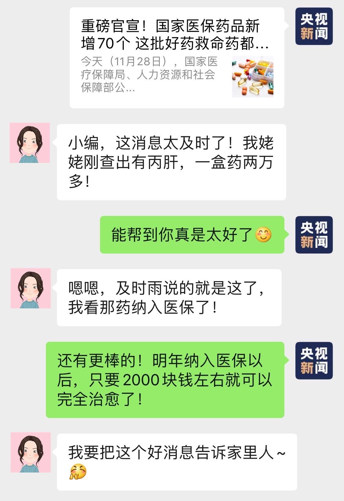 上海落实蔬菜增量供沪制定猪肉保供计划