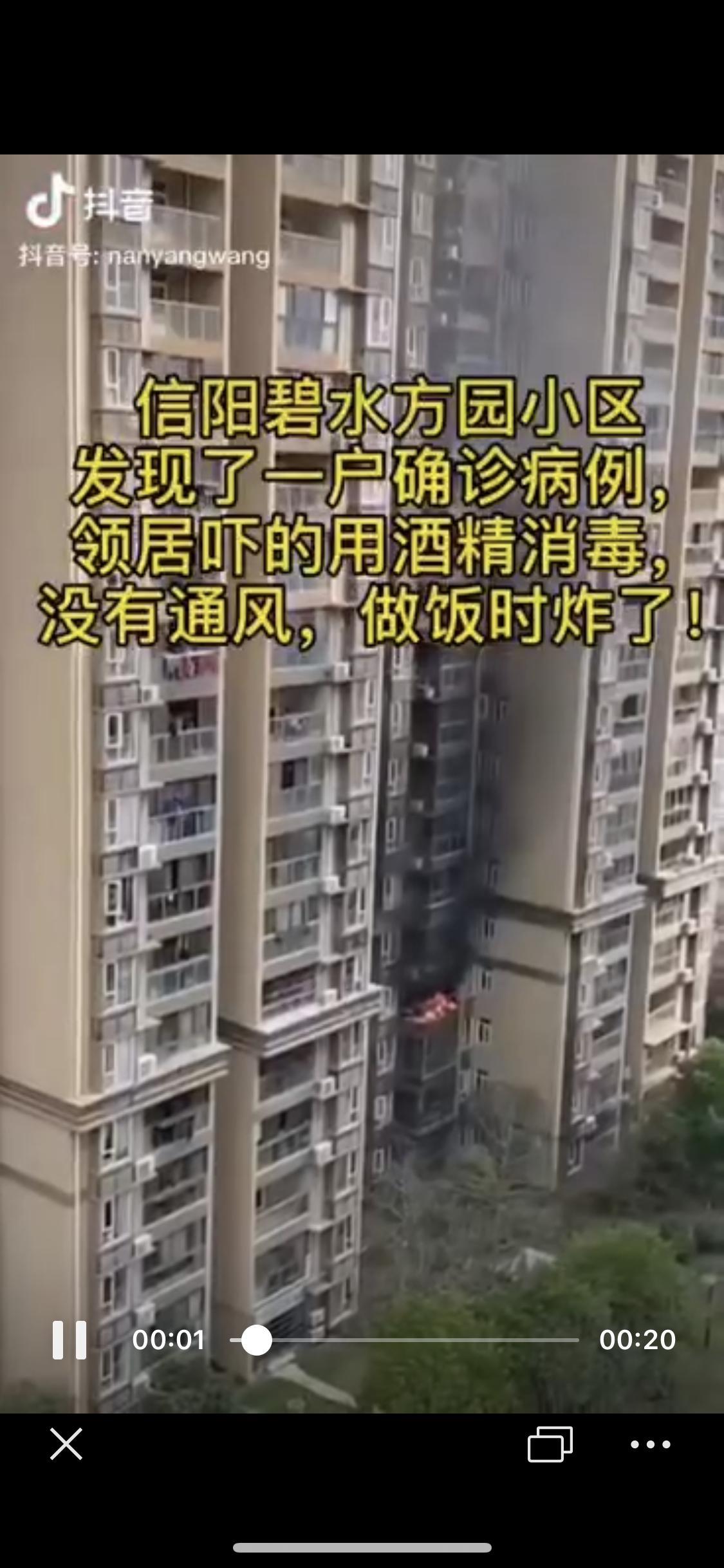 陈情令日本定档?回应来了