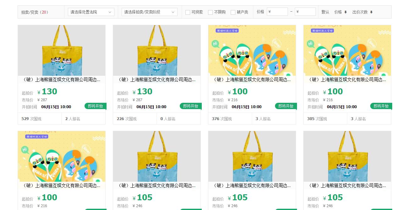 北京市教委:网传3月初开学消息不实