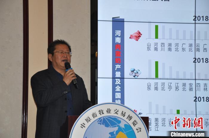 黑龙江市场监管局出台20项措施支持自贸试验区建设