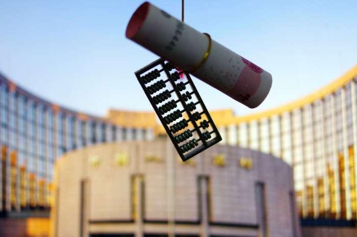 """央行端上5000亿""""麻辣粉"""" 银行表示MLF投到城投居多"""