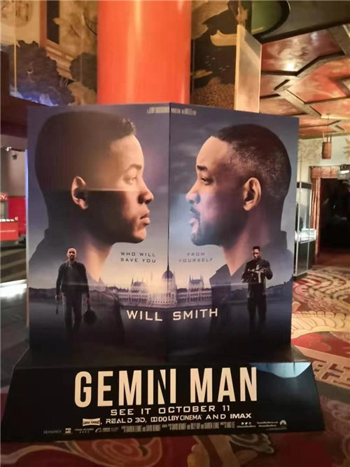 《双子杀手》全球首映 全新影院系统引爆体验热潮