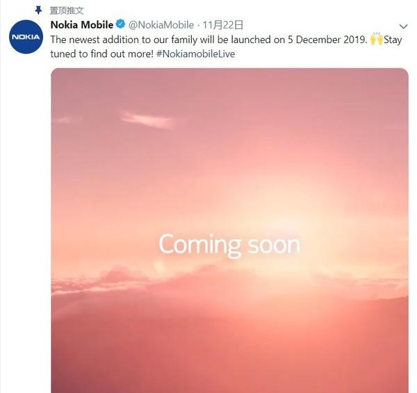 诺基亚将于今年12月5日推出新款产品
