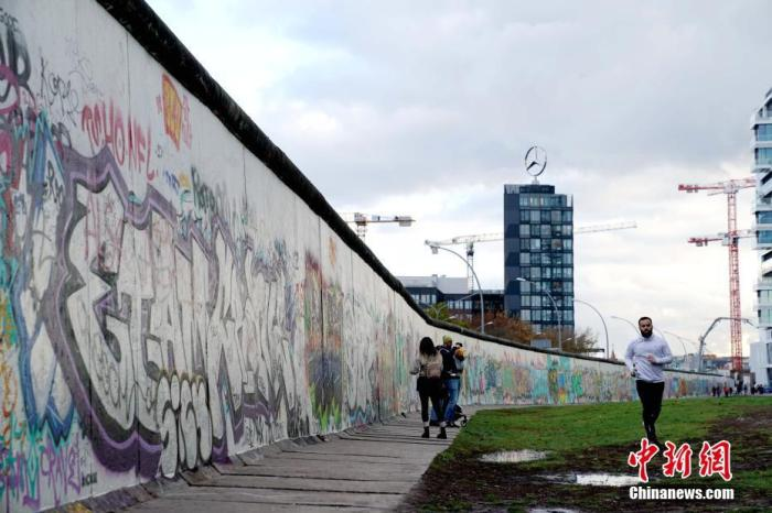 (图四)2019年11月4日,德国柏林开启为期一周的系列活动,以纪念柏林墙倒塌30周年。