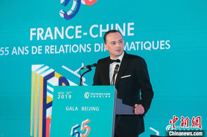 中国法国工商会会长乐睿思。主办方