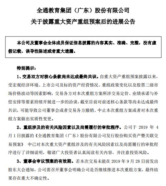 日方称日美贸易谈判结束 外媒:这个悬念仍未公开