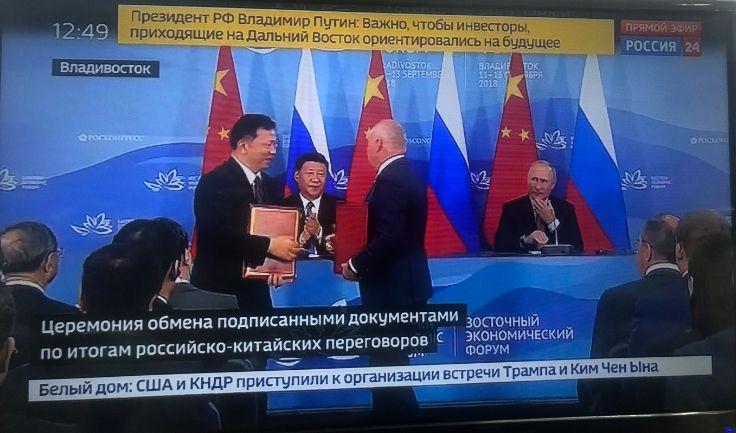 俄罗斯国度电视台直播报道截图