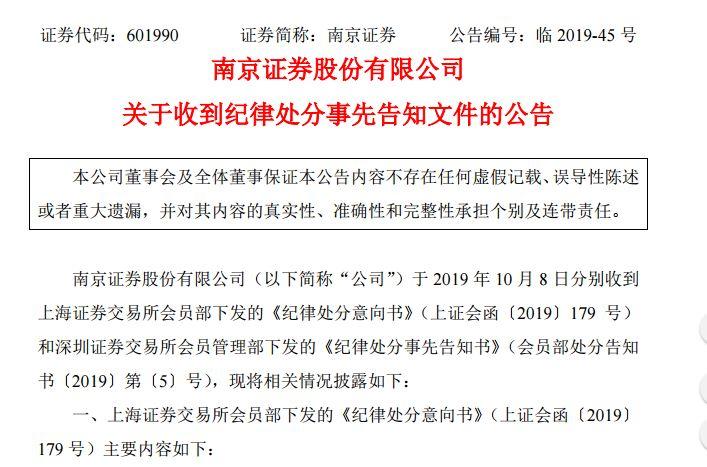 """比尔-盖茨看好的""""人造肉"""" 在中国也迎来春天?"""