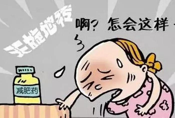"""东台警方查获""""网红减肥药""""系不法商贩手工包装,销售近百万"""