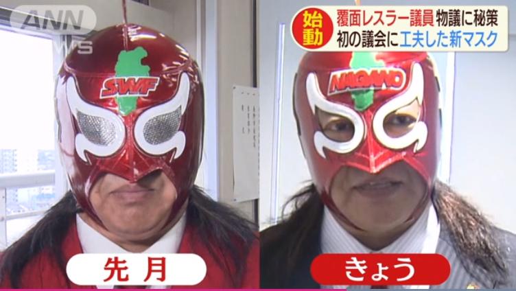 去掉网眼布之后表情变得非常容易辨认(朝日电视台)