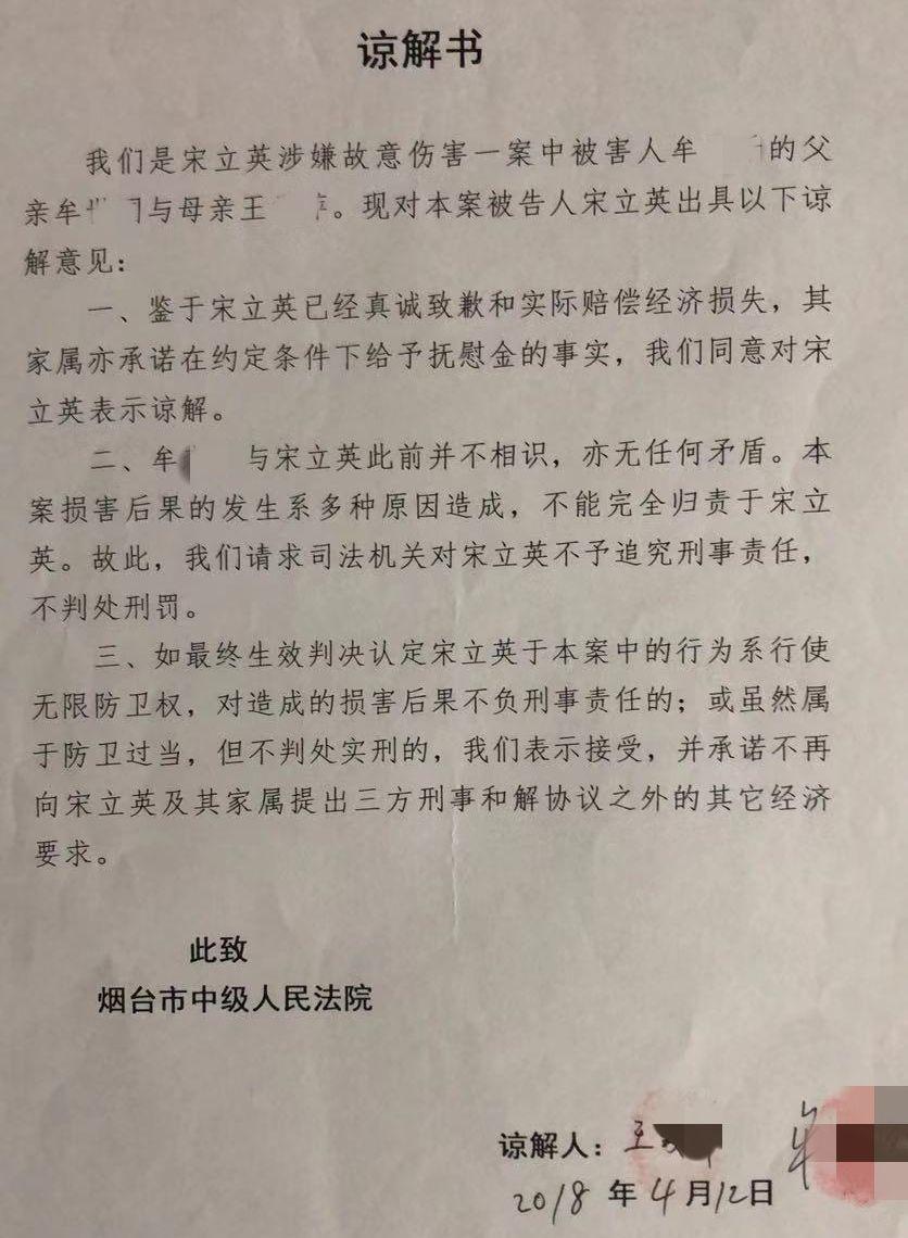 """中国医生""""云""""分享抗疫经验"""