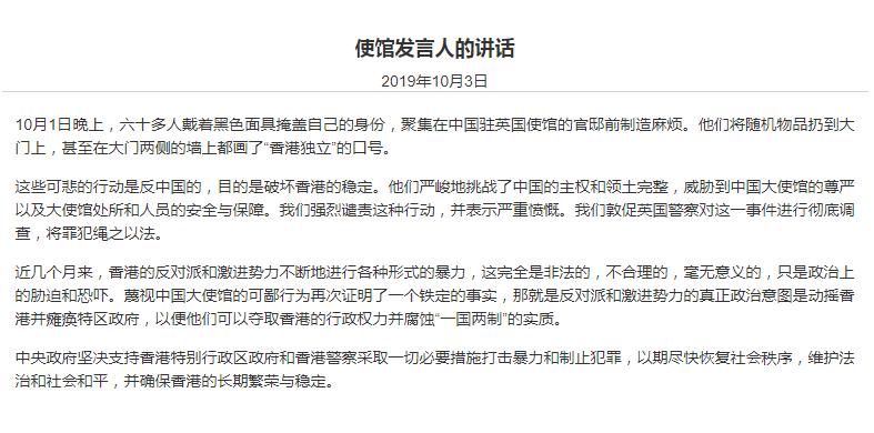 哈萨克斯坦总统上新闻联播 普通话惊艳网友(图)