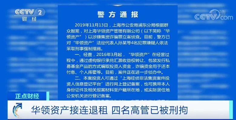 2019年12月中国房贷市场报告:175家银行下调房贷利率