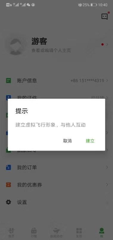 TCL高管:短期内没有计划推出5G黑莓手机
