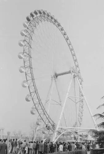 1987年,刚开业时的北京游笑园。图源北京日报