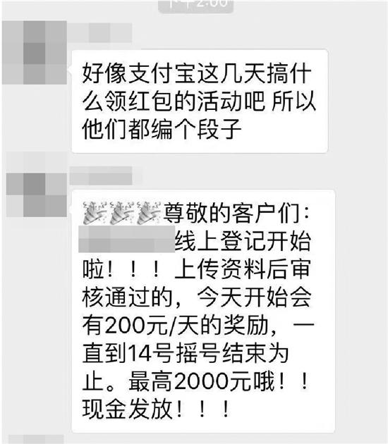 """2018年杭州楼市促销战愈演愈烈 做""""房托""""胜过买理财"""