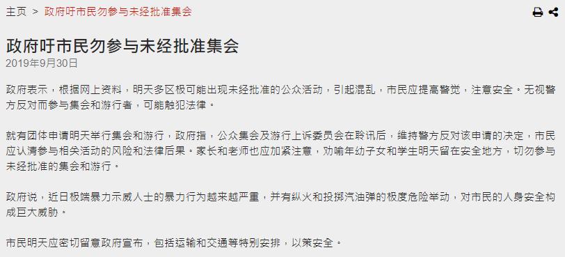 """一线调研揭秘新产季能否实现""""苹果自由"""""""