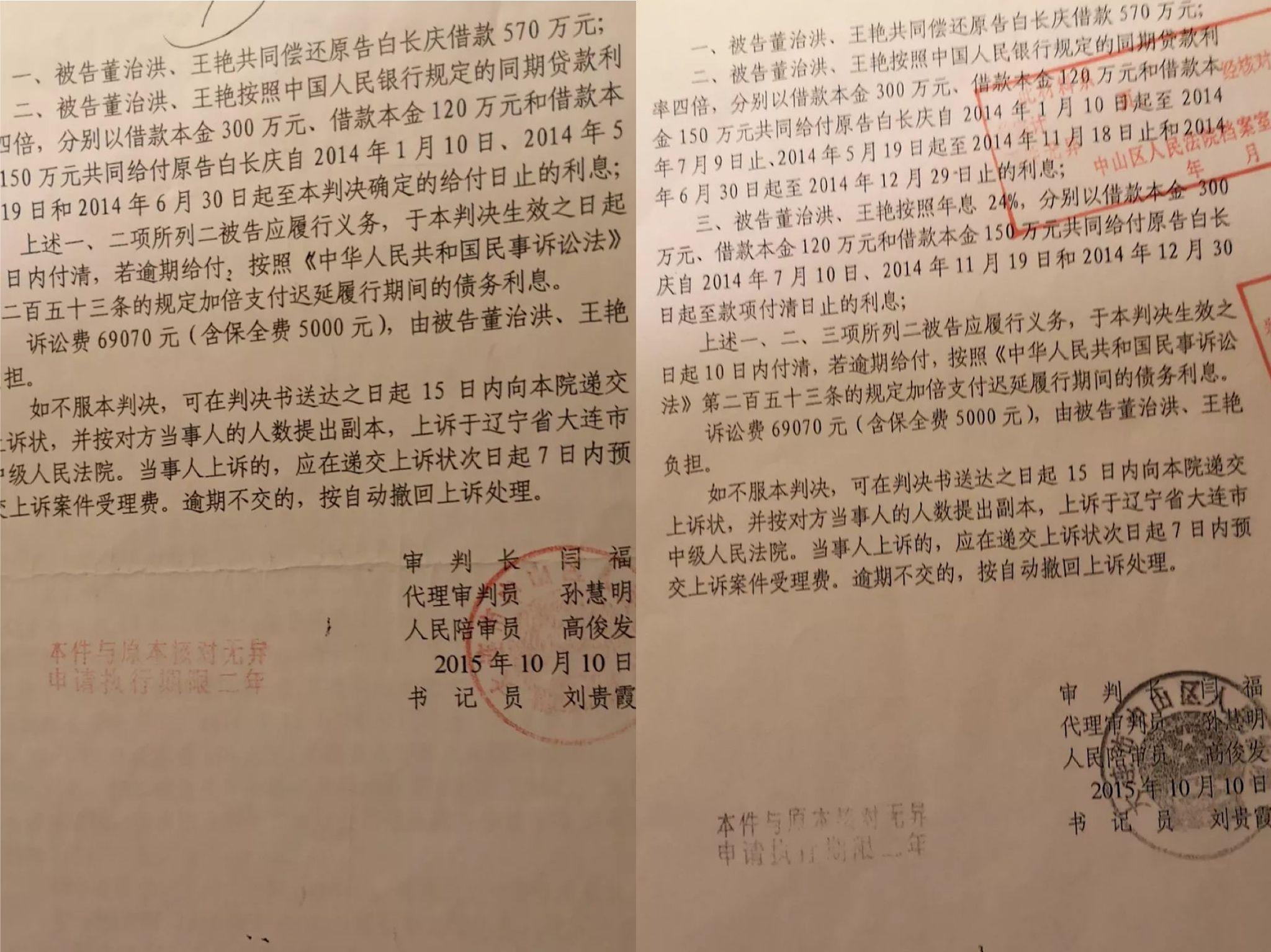 """期盼""""史上最强""""春节档影视板块机会乍现?"""