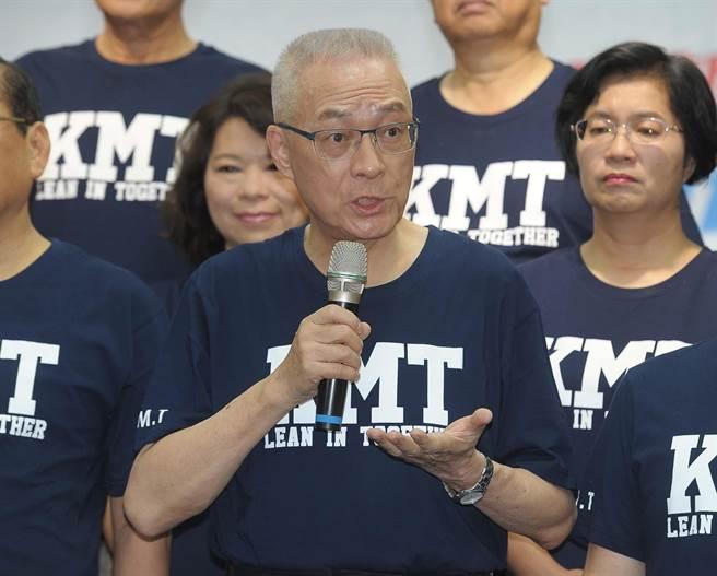 吴敦义怼蔡英文:我们把鹅养肥 毛全被民进党拔了