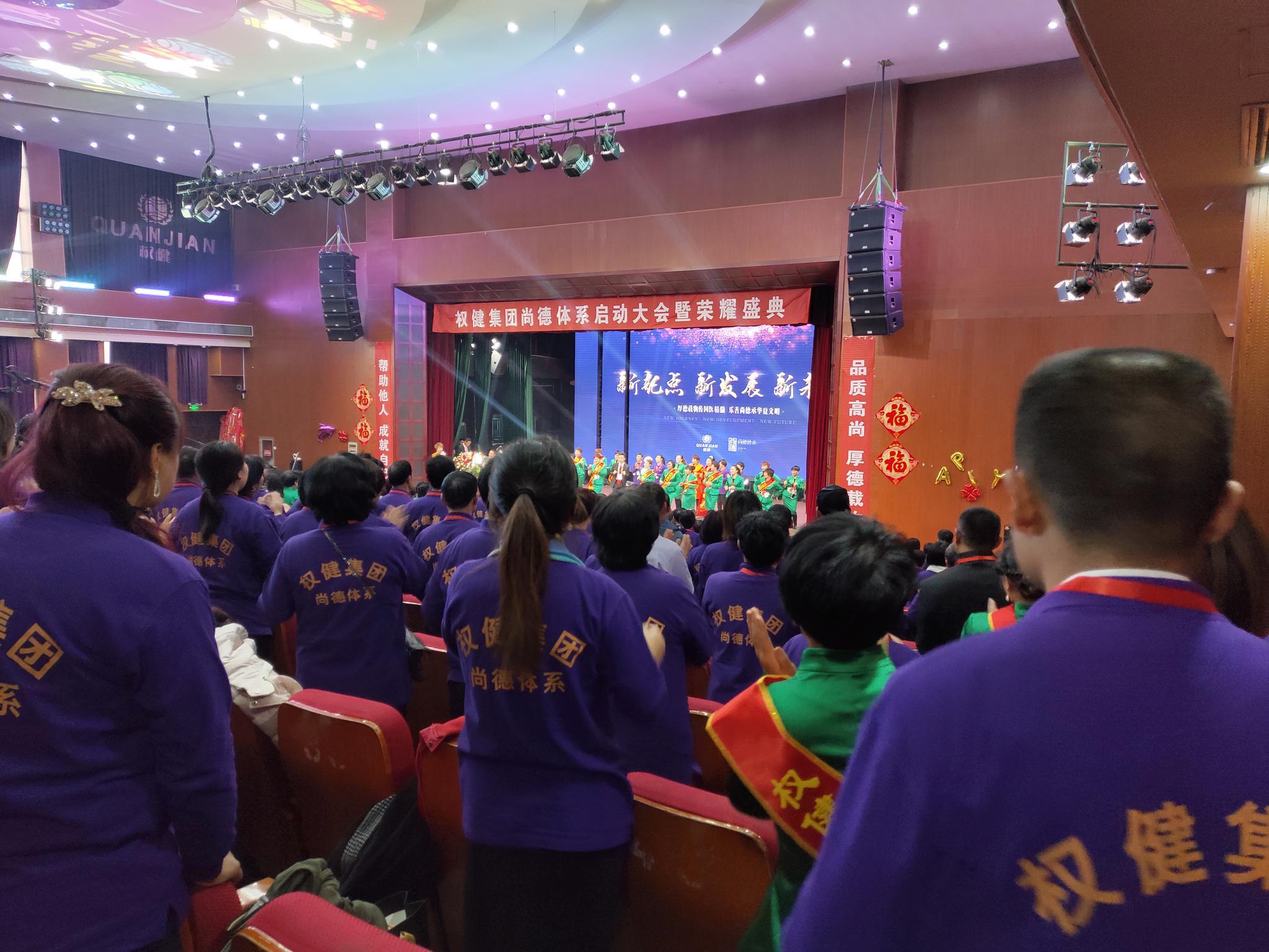 大会现场外演环节,参会人权通盘首立跟下兴高采烈。新京报记者 康佳 摄