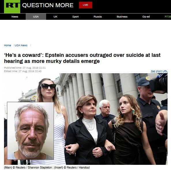 愛潑斯坦性丑聞訴訟將結案 受害女性控訴:懦夫