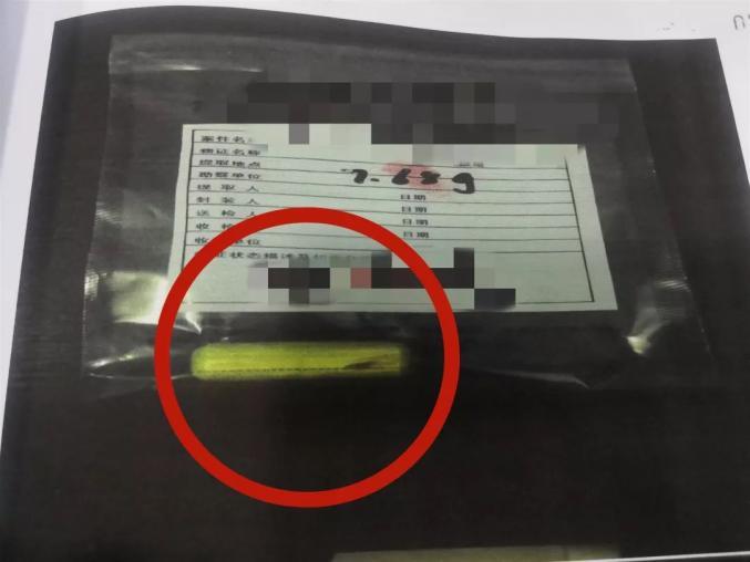 广东小伙吞53包海洛因机场被逮,