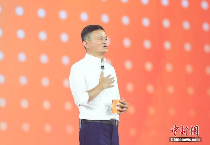 9月10日,马云在阿里巴巴20周年纪念晚会上发言。中新社记者 王刚 摄