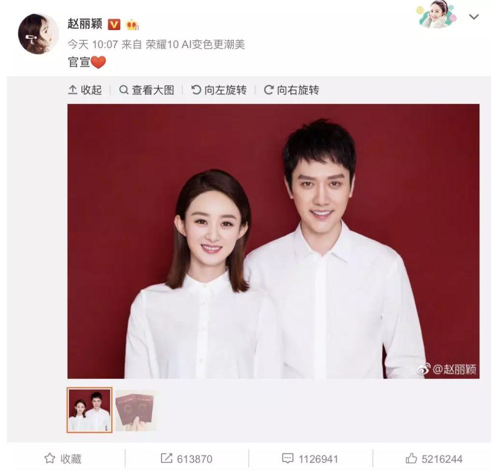 来源:赵丽颖微博截图
