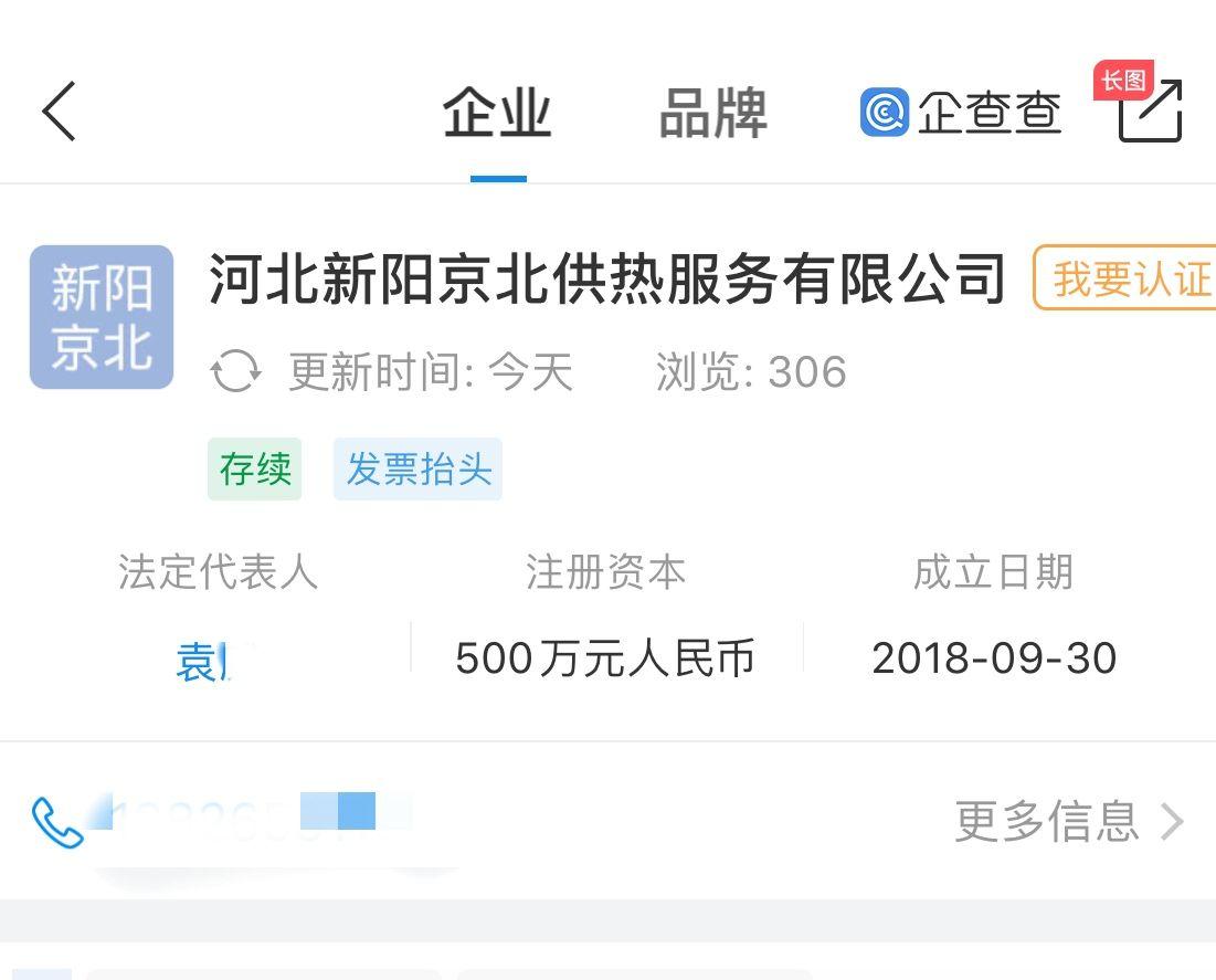 福布斯香港富豪榜:阿里联合创始人蔡崇信第9