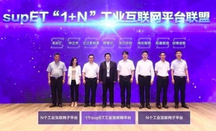 中投信公布2019年国庆节、重阳节港股通交易日安排