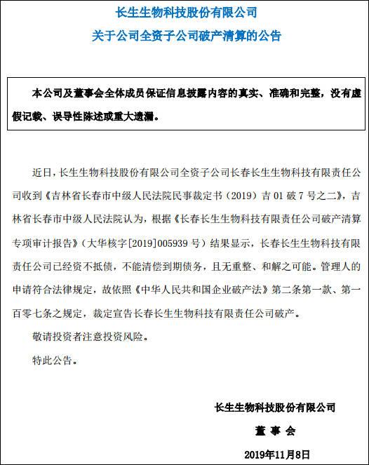 """新京报:防住下一个""""郭某鹏"""""""