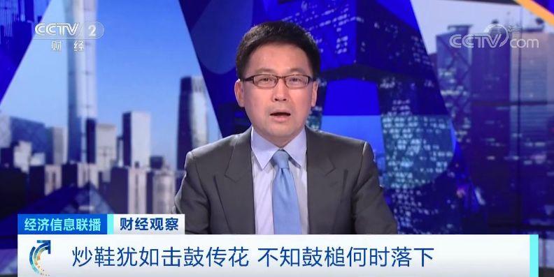 特斯拉回应广州地下停车场事故:制动系统无故障