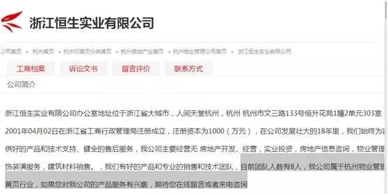"""神朔铁路朱盖塔站: 13亿吨""""榆林煤""""从这里走向全国"""