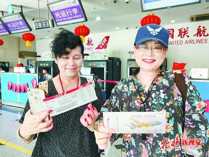 险企询问不到位 上海银保监局:健康告知内容欠合理