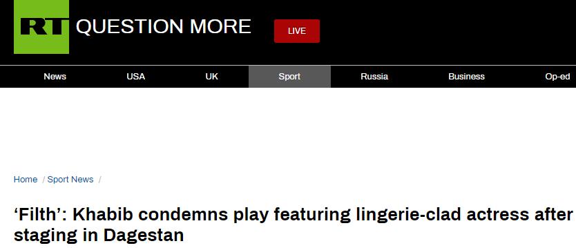 """俄运动员努曼格莫多抨击戏剧女角色只穿内衣""""污秽 呼吁关闭所有夜总会"""