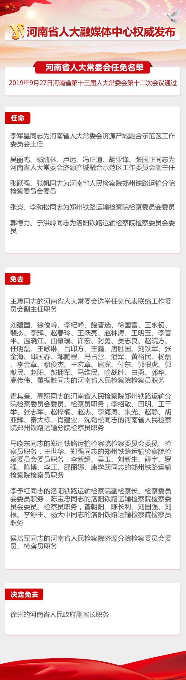 郑眼看盘:蓝筹有所回血 科技股暂时调整