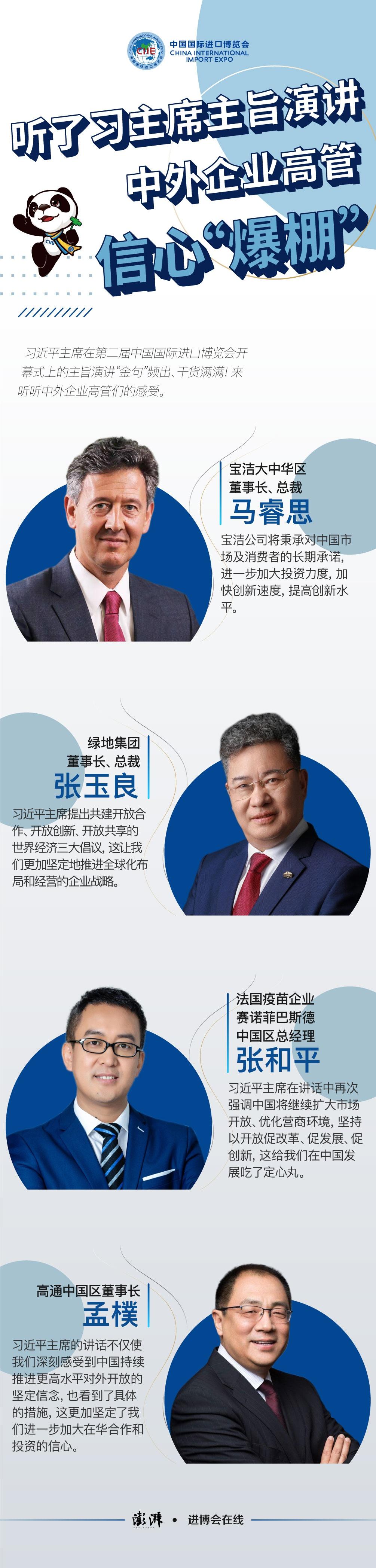 中使馆提醒中国公民在法国大罢工期间注意安全