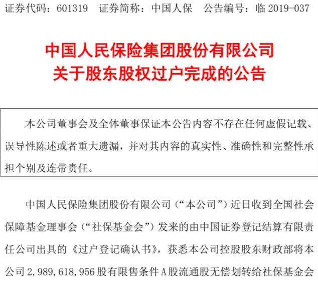 中国农科院:非洲猪瘟疫苗即将进入临床试验阶段
