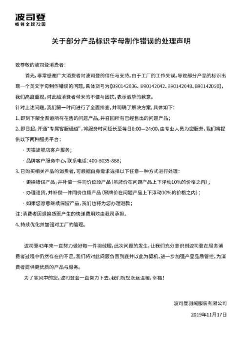 贵州开首张百万元罚单一药品零售企业哄抬口罩价格